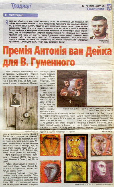 Galychyna400